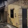 造形モルタルによるアトリエ 筑西市